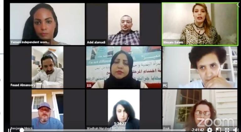 بالفيديو.. يمنيون وأجانب يناقشون الخمس الحوثي في ندوة افتراضية