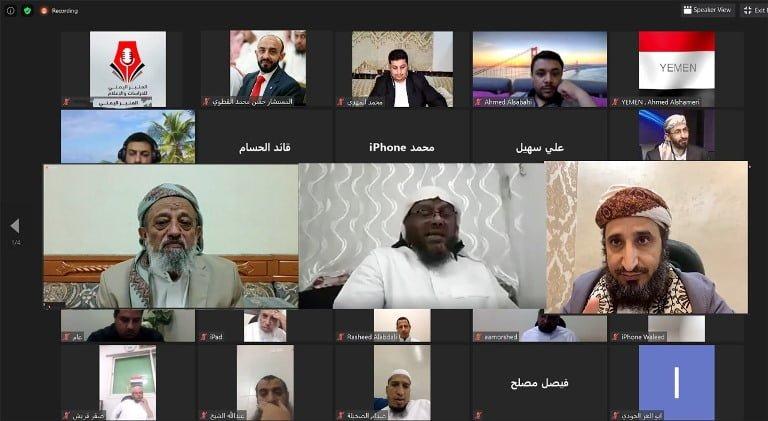 علماء وباحثون يفندون أباطيل الحوثي وعنصريته في ندوة المنبر اليمني للدراسات