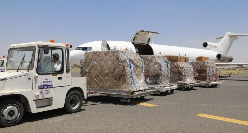 مساعدات طبية من المبادرة العالمية لمكافحة كورونا اليمن