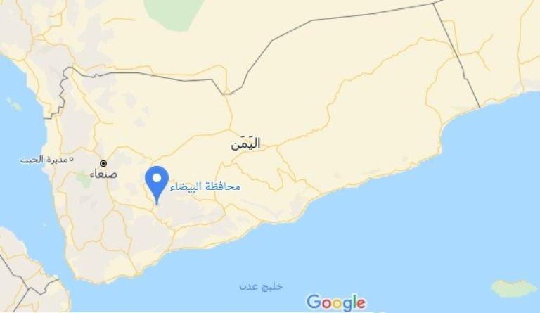 تضارب الأنباء حول تطورات البيضاء بعد سيطرة الحوثيين على مركز ردمان
