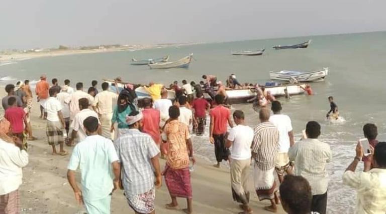 جانب من الصيادين اليمنيين أفرجت عن إريتريا بتبادل