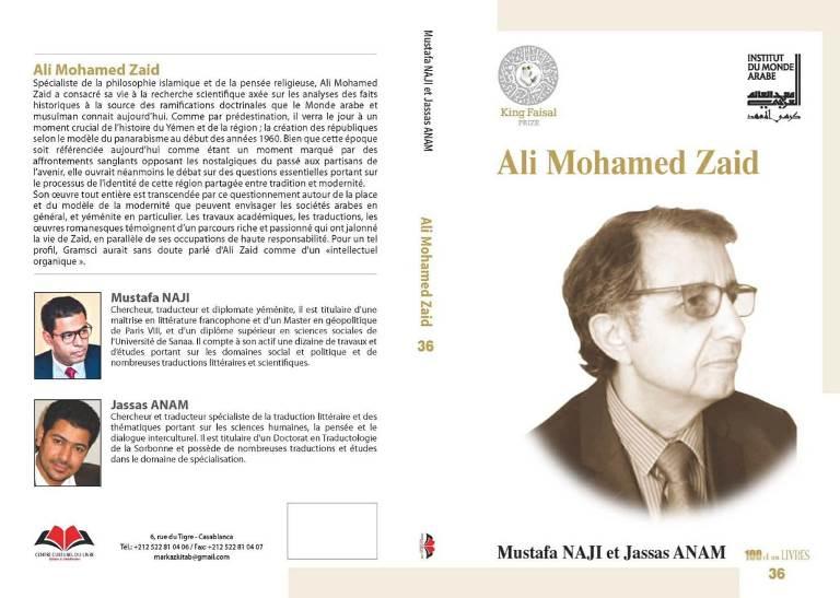 حياة الدكتور علي محمد زيد في كتاب باللغة الفرنسية