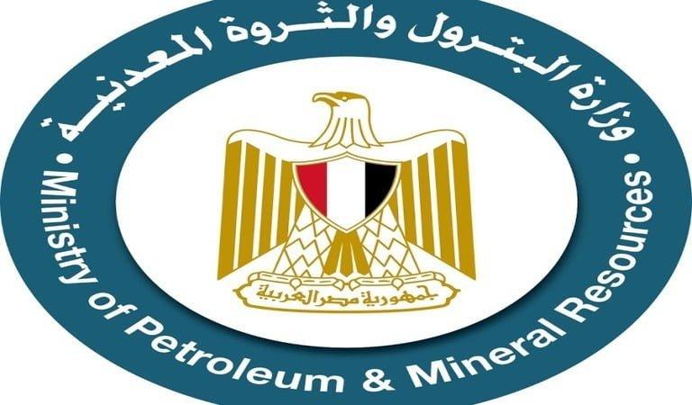 مصر تعلن اكتشاف منجم ذهب في الصحراء الشرقية