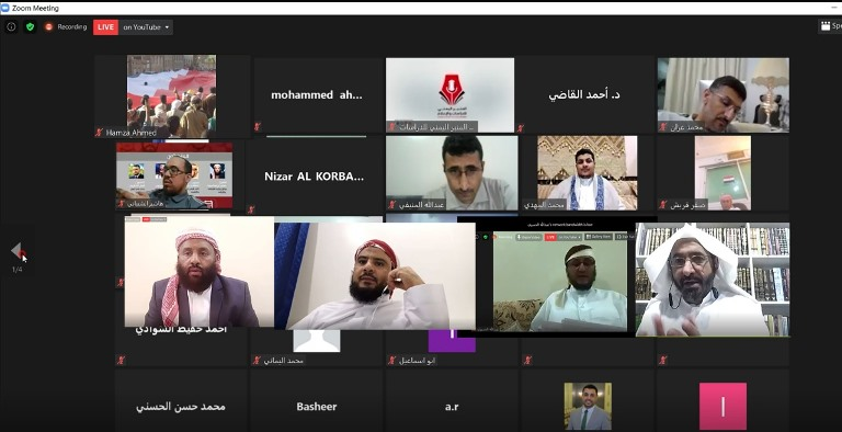 علماء وأكاديميون يمنيون يناقشون في ندوة مخاطر التجريف الحوثي للهوية اليمنية