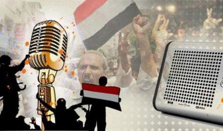 إذاعة صنعاء الشرعية: رفيق الصائم تستعد لرمضان بهذه الباقة البرامجية