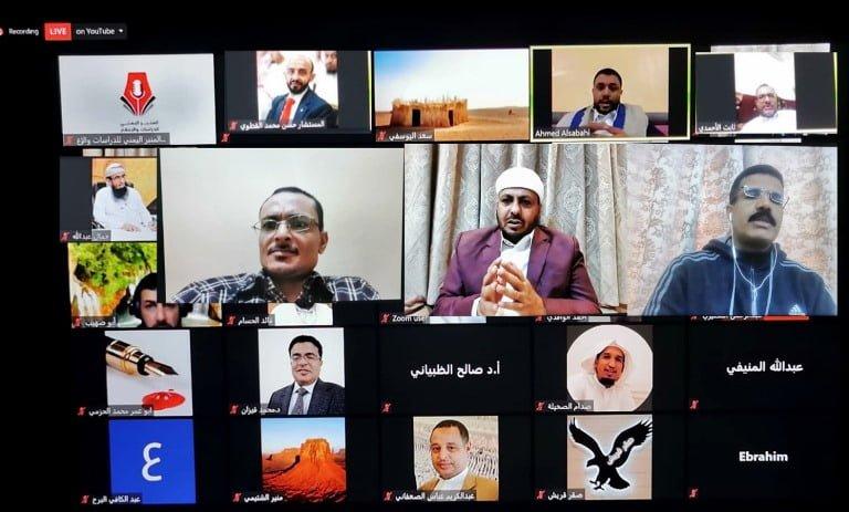 ندوة المنبر اليمني: جنوح الحوثي للسلم محض وهم