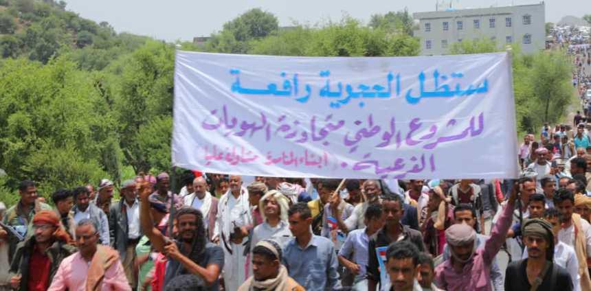 الحجرية تقول كلمتها في مسيرة حاشدة: نرفض الاستحداثات العسكرية -بيان