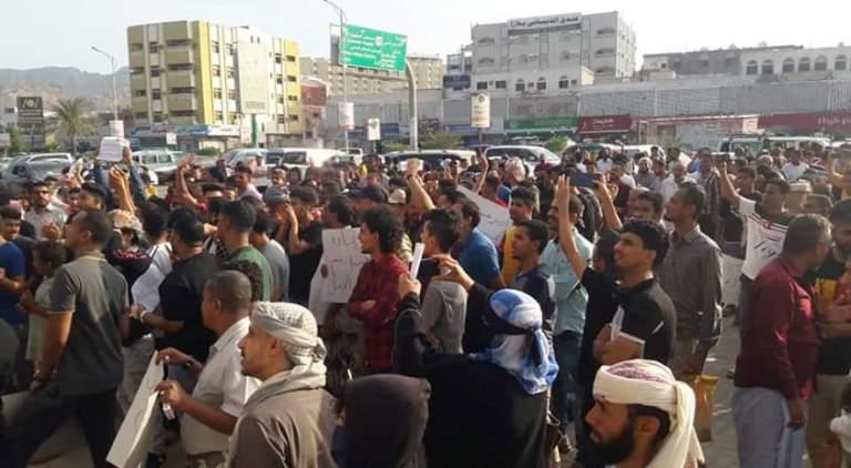 تظاهرة في عدن للتنديد بانقطاعات الكهرباء وتردي الخدمات