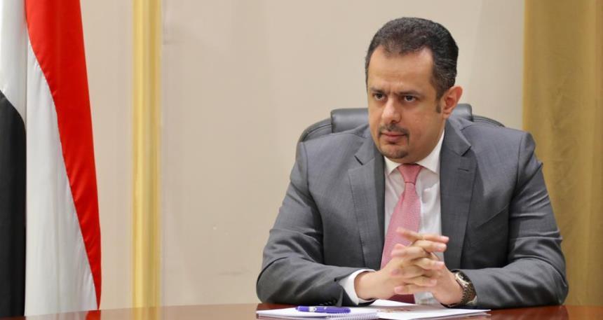 معين عبدالملك: منحة المشتقات النفطية السعودية تغطي احتياجاً مُلحاً