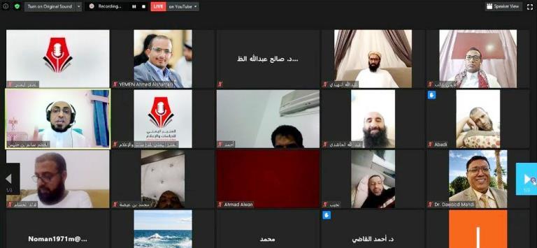 ندوة المنبر اليمني حول فعاليات الحوثي