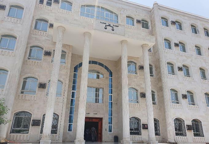 مكتب النائب العام - النيابة العامة في عدن