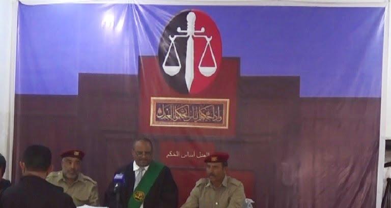 المحكمة العسكرية في مأرب تقضي باعدام 5 حوثيين أدانتهم بجرائم اغتيالات