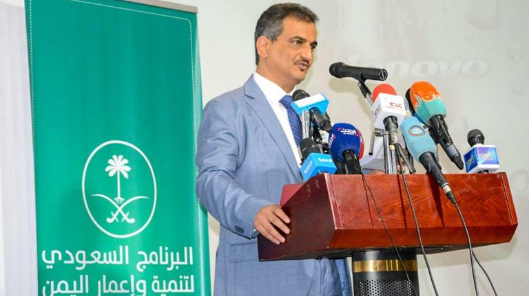 محافظ عدن أحمد لملس في تدشين حزمة مشاريع البرنامج السعودي في المدينة