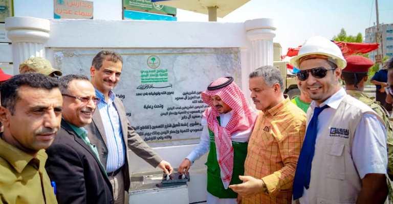 محافظ عدن لملس مشاريع طرقات بدعم سعودي