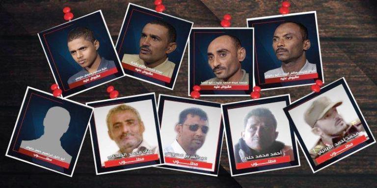 هذه أبرز الاعترافات المعلنة لخلية تهريب الأسلحة الإيرانية للحوثيين