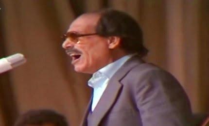 محمد البصير جمهورية ومن قرح يقرح