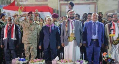 محافظ مأرب العرادة العرادة ورئيس الأركان الفريق صغير بن عزيز ومسؤولين آخرين خلال الاحتفال