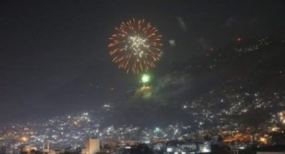 إطلاق المفرقعات النارية في تعز احتفاءً بثورة سبتمبر