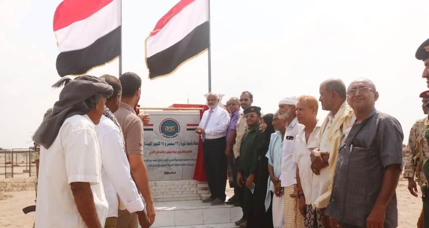 محافظ الحديدة يفتتح مشروع مياه مدينة حيس بتمويل المقاومة الوطنية