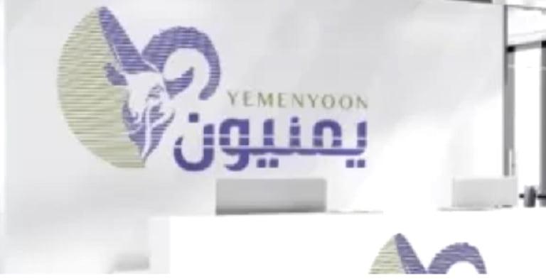 مركز يمنيون للدراسات