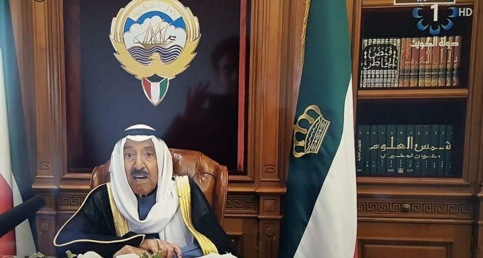 مركز نشوان الحميري يعزي برحيل أمير الكويت صباح الأحمد