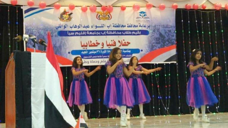 طلاب محافظة إب في مأرب يحتفون بالعيد الـ58 لثورة سبتمبر