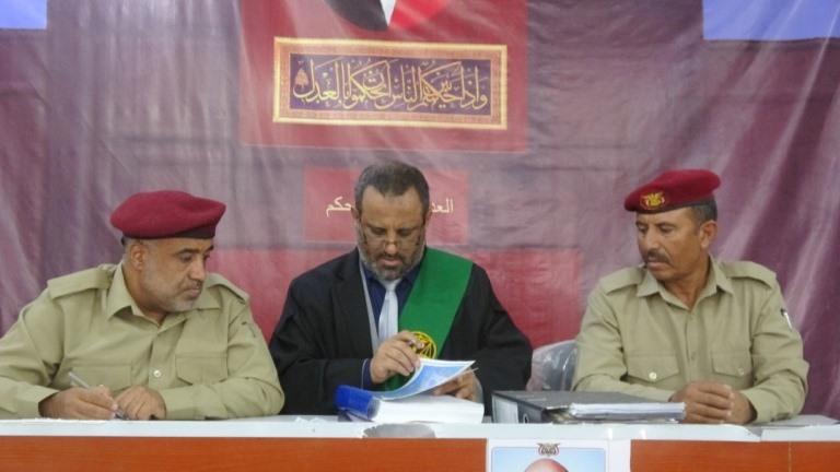 مأرب: المحكمة العسكرية تعقد جلسة ثامنة في محاكمة قيادات الحوثيين