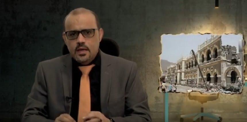 برنامج بالمسند يناقش خرافة الولاية والسلالة عبدالله اسماعيل
