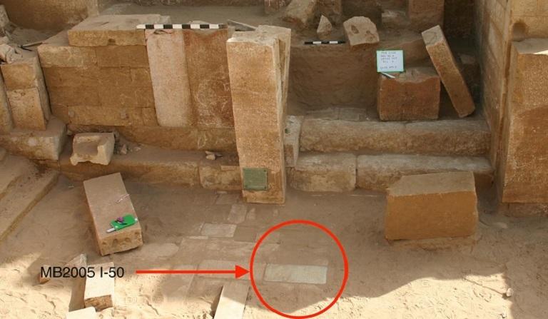 قطع أثرية يمنية مهربة - آثار اليمن