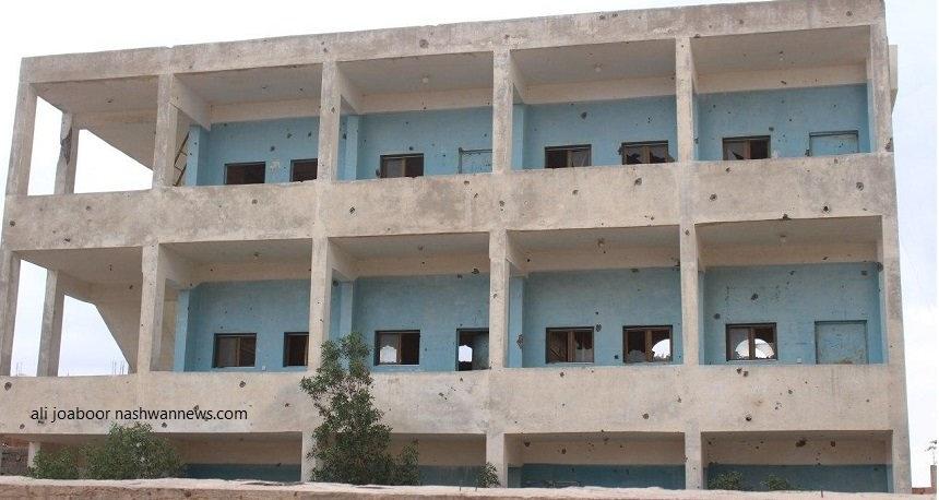 التعليم في اليمن تضرر مدارس بسبب الحرب
