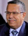 أحمد عبيد بن دغر: سيكولوجيا النظرية الهادوية في اليمن للدكتور ثابت الأحمدي