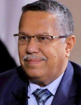 سيكولوجيا النظرية الهادوية في اليمن للدكتور ثابت الأحمدي