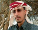 إبراهيم الكازمي