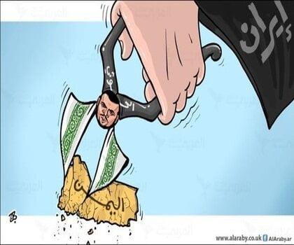 الحوثية قفاز فارسي لضرب اليمن