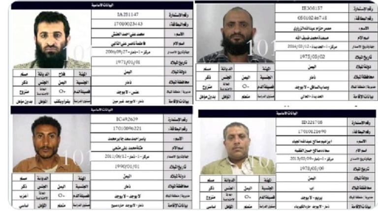 الحوثيون يعلنون هوية المتهمين باغتيال حسن زيد: ضبط أحدهم وقتل اثنين