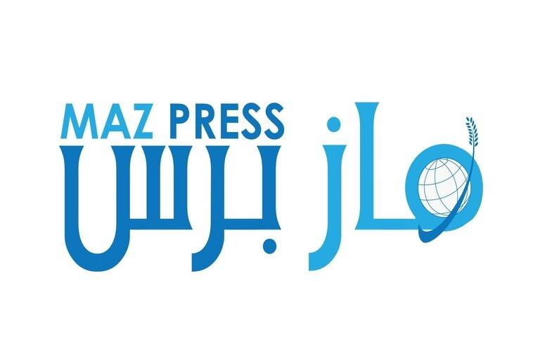 """""""ماز برس"""".. جديد الصحافة اليمنية الإلكترونية"""