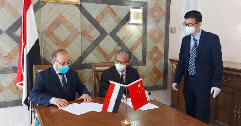الصين تدعم مشاريع تنموية في اليمن