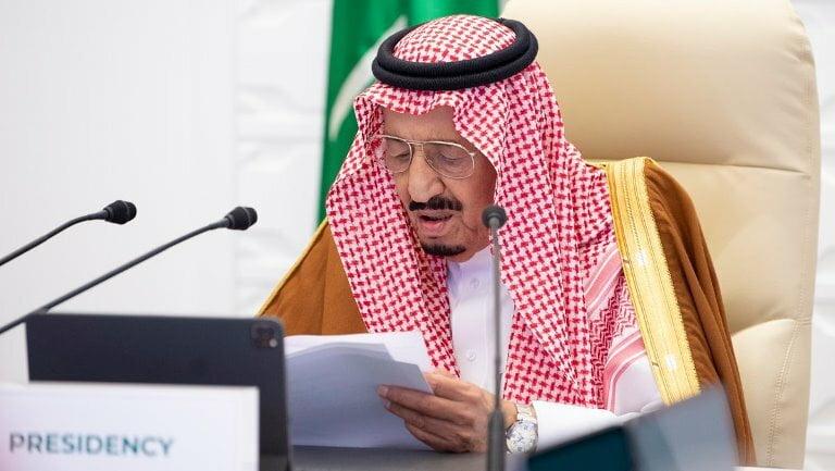 الملك سلمان في كلمة افتتاح قمة العشرين برئاسة السعودية
