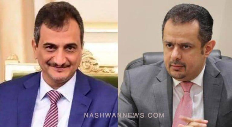 رئيس الحكومة معين عبدالملك ومحافظ عدن أحمد لملس