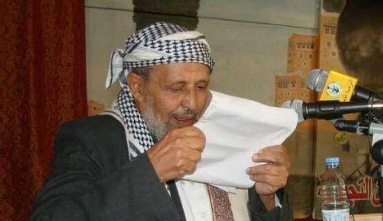 سليمان بن علي الفرح