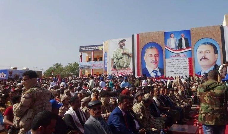 مهرجان في ذكرى استشهاد صالح والزوكا