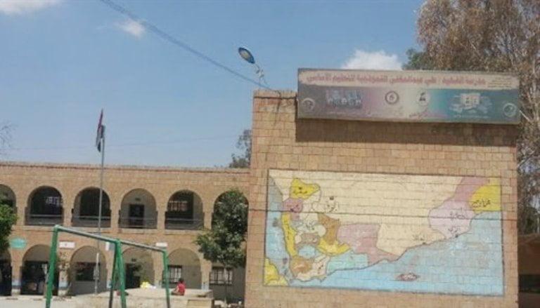 وثيقة – الحوثيون يقررون تغيير اسم مدرسة علي عبدالمغني قائد سبتمبر