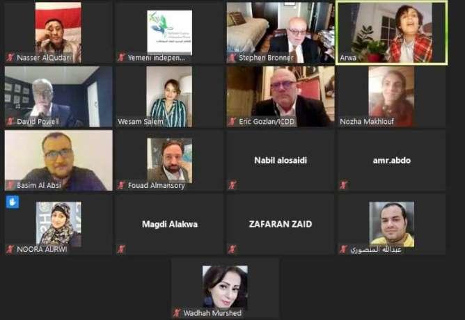 ندوة حقوق الإنسان في اليمن: الإعلام المتحيز وتخاذل المنظمات عن انتهاكات الحوثيين