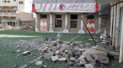 قصف الحوثيين ملعب الأهلي في تعز