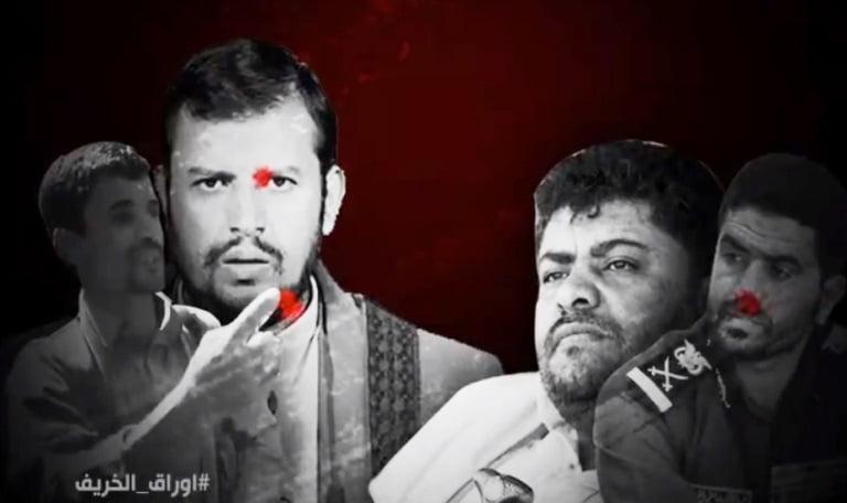 المقاومة الوطنية تستعد لنشر فيلم يوثق اعترافات 5 جواسيس للحوثيين