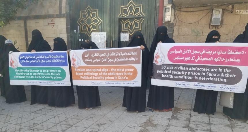 أمهات المختطفين في اليمن تدعو لإنقاذ 50 مختطفاً بسجون الحوثيين
