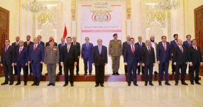 الحكومة اليمنية برئاسة معين عبدالملك وبحضور الرئيس هادي