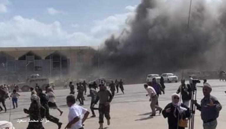 دمار من أثار التفجيرات في مطار عدن جنوبي اليمن
