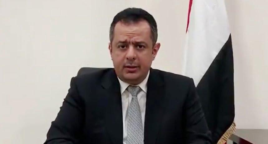 رئيس الوزراء اليمني معين عبدالملك يوجه كلمة حول استهداف مطار عدن