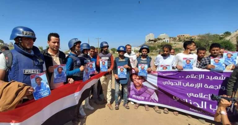 تعز تشييع جثمان الصحفي أديب الجناني